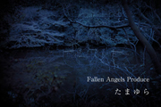 Fallen Angels 5th stage「た ま ゆ ら」